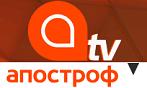 apostrof_tv